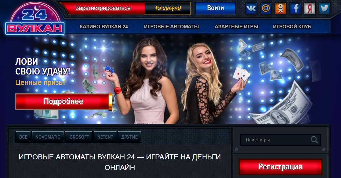 Red star casino the birthday massacre скачать