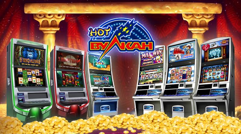 Площадка игровых автоматов лучшие игровые автоматы реальные деньги